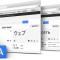 Google Translate naršyklėje Chrome